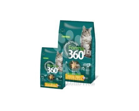 Benessere cat FORMA 360 Adult kuře+rýže   1kg