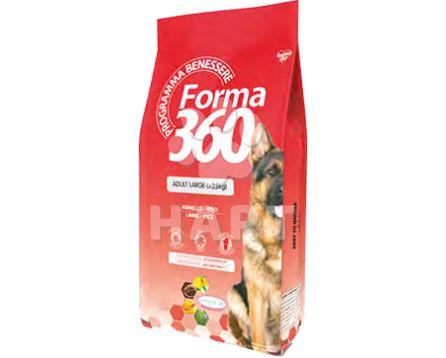 FORMA 360 dog adult MAXI  JEHNĚ+rýže  12kg + konzerva ZDARMA